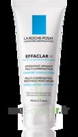 Effaclar H Crème apaisante peau grasse 40ml à BAUME-LES-DAMES